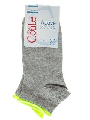 Шкарпетки сірі   2621265