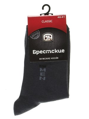 Шкарпетки темно-сірі з написом | 2621703