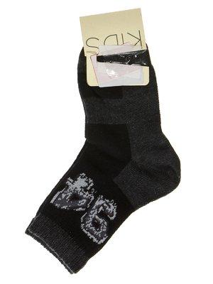 Носки серые в принт   2654261