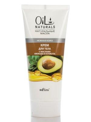 Крем для тіла з оліями авокадо і кунжуту «Ніжна шкіра» (200 мл) | 2664416