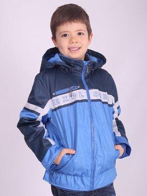 Куртка трехцветная   2027187