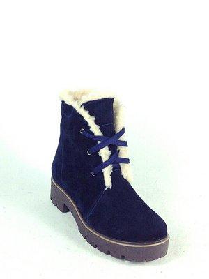 Ботинки синие | 2740379