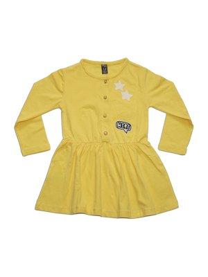 Сукня жовта | 2753543