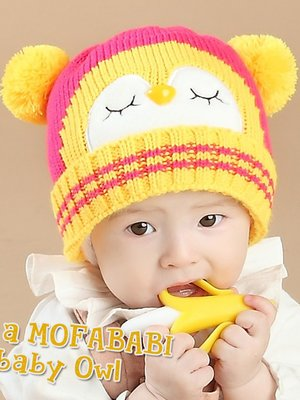 Шапка жовто-малинова з малюнком | 2759667