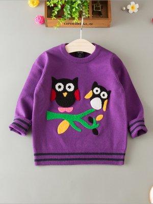 Джемпер фіолетовий   2781872