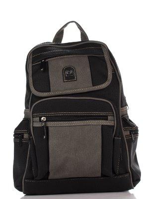 Рюкзак серо-черный | 2824666