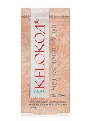 Гель Kelokoд «Ремоделювання рубців» (30 мл) | 2861343