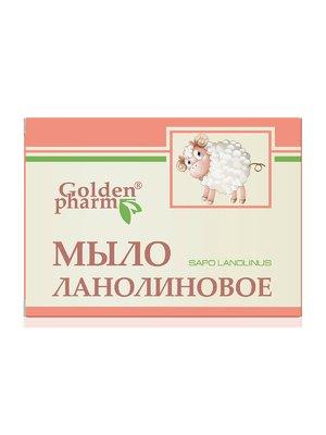 Мыло ланолиновое (70 г) | 2861377