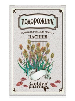 Семена подорожника (100 г) | 2861392