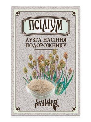 Лушпиння насіння подорожника «Псилліум» (80 г) | 2861394