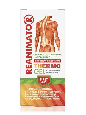 Термогель «Реаниматор» согревающий (50 мл) | 2861400