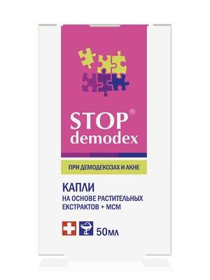 Капли «Стоп демодекс» (50 мл) | 2861417