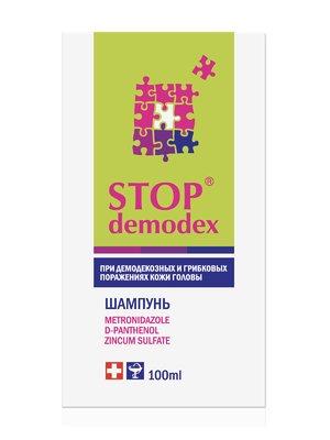 Шампунь «Стоп демодекс» (100 мл) | 2861421