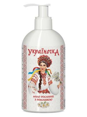 Мыло растительное «Украиночка» с ромашкой (350 мл) | 2861446