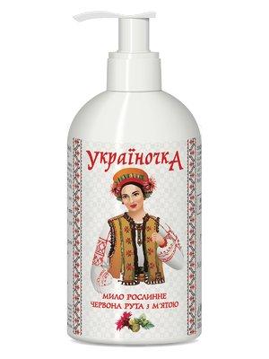 Мыло растительное «Украиночка» с рутой и мятой (350 мл) | 2861447