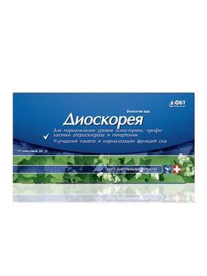Фиточай «Диоскорея» №25 (по 2 г) | 2861325