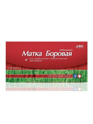 Фиточай «Матка боровая» №25 (по 2 г) | 2861376
