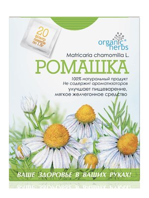 Ромашка — ф/пакет №20 (1,5 г) | 2861408