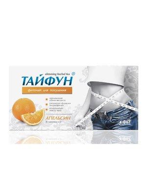 Фіточай для схуднення «Апельсин» пак.№30 (по 2 г) | 2861430