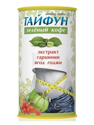 Кофе зеленый с ягодами годжи и гарцинией (100 г) | 2861434