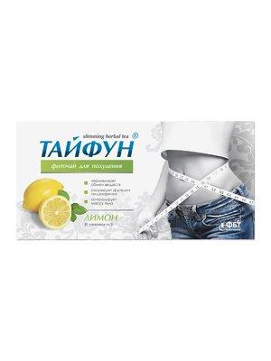 Фіточай для схуднення «Лимон» пак.№30 (по 2 г) | 2861436