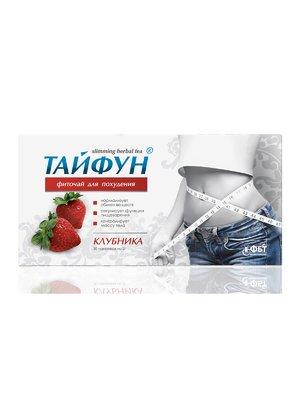 Фіточай для схуднення «Полуниця» пак.№30 (по 2 г) | 2861440