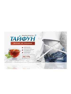 Фіточай для схуднення «Екстра» пак.№30 (по 2 г) | 2861441