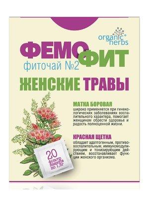 Фіточай «Фемофіт №2» №20 (1, 5 г) | 2861450