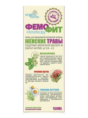 Пінка для інтимної гігієни «Фемофіт» без мила (150 мл) | 2861451