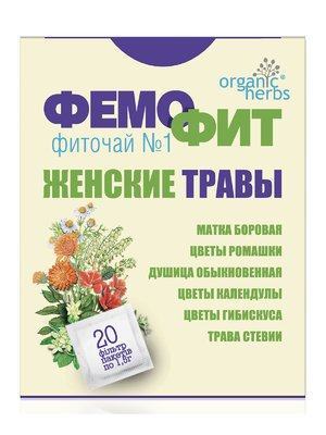 Фіточай «Фемофіт №1» №20 (1,5 г) | 2861452