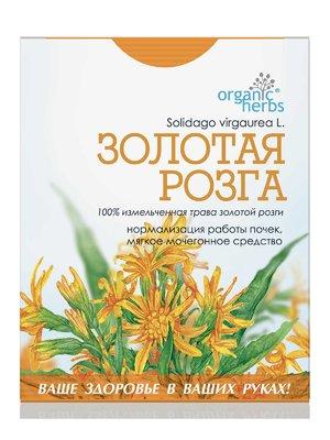 Трава золотая розга (50 г) | 2861337
