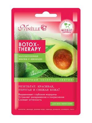 Тканинна маска для обличчя колагенова з гіалуроновою кислотою Botox-Therapy (22 г) - Ninelle - 2856495