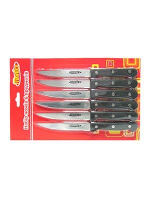Набір ножів (6 предметів) | 2898688