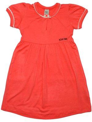 Сукня персикового кольору | 2946656