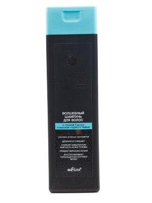 Шампунь для волосся з глиною гассул і олією чорного кмину (370 мл) | 2987612