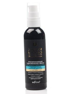 Гидрофильное масло преображающее для умывания и снятия макияжа с маслами сезама и косточек винограда (100 мл) | 2987603