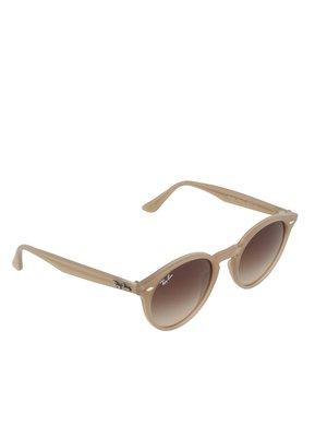 Очки солнцезащитные | 2884904