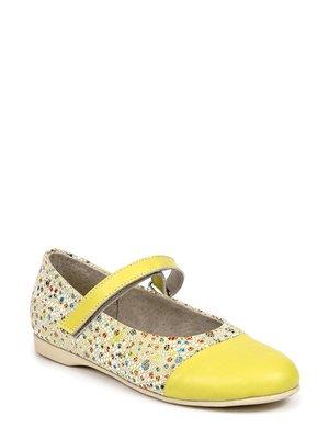 Балетки желтые с принтом | 3039925