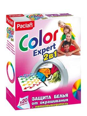 Серветки Color Expert 2 в 1 для запобігання фарбування білизни під час прання з засобом для виведення плям (20 шт.) | 3167130