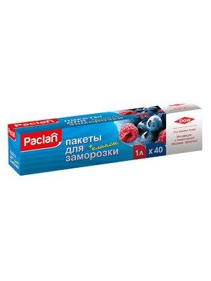 Пакети Paclan для заморожування (1 л; 40 шт.) | 3167134