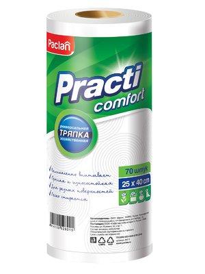 Паперові рушники Paclan Practi Comfort (70 шт.) - рулон 25х40 см | 3167137