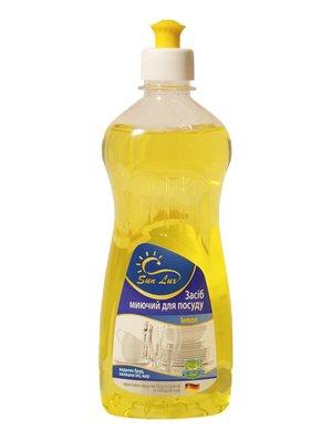 Засіб миючий для посуду «Лимон» (500 мл) | 3167182