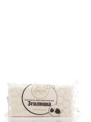 Мыло твердое классическое туалетное «Земляника» (100 г) | 3197525
