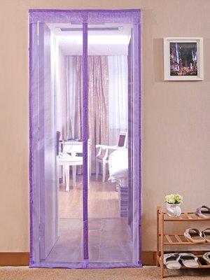 Дверная антимоскитная сетка на магнитах (фиолетовая) | 3201107