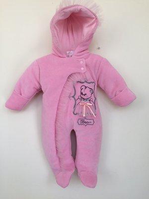 Комбинезон розовый велюровый утепленный | 3217019