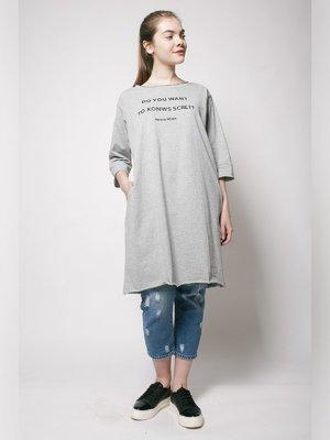 Платье серое с принтом | 3171412