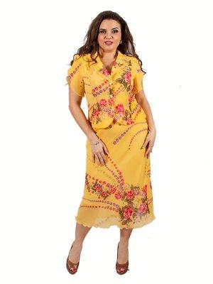 Костюм: блуза и юбка | 3308117