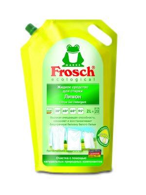 Средство жидкое для стирки «Лимон» | 3307832