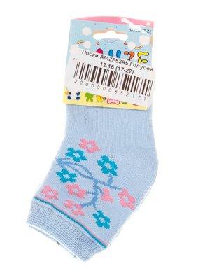 Шкарпетки блакитні з малюнком | 2987274