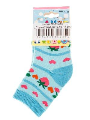 Шкарпетки бірюзові з малюнком | 2987273